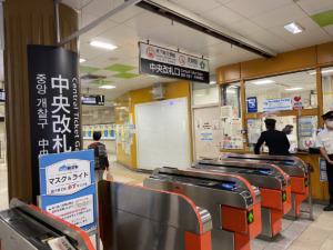天神駅 中央口
