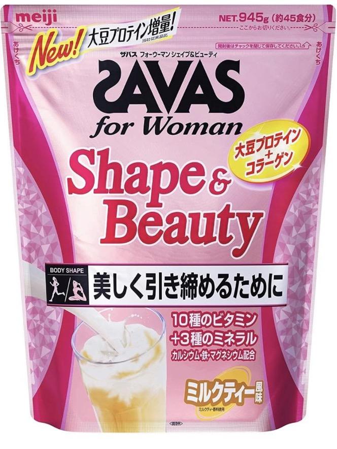 ザバス(SAVAS) for Woman シェイプ&ビューティ ミルクティー風味