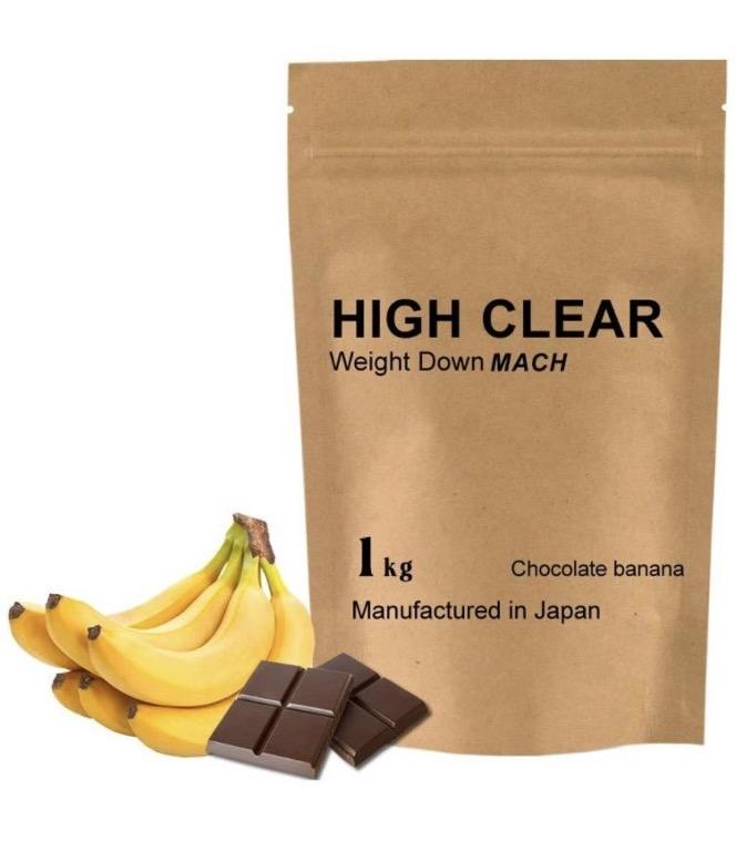 HIGH CLEAR【ホエイ&ソイ&食物繊維】ウェイトダウンマッハプロテイン 1kg